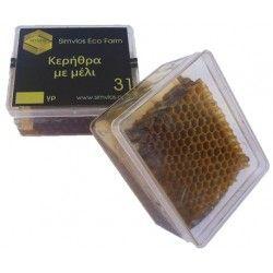Η κηρήθρα είναι τμήμα της κυψέλης, το οποίο αποτελείται από εξάγωνα κέρινα κελιά σε σειρά και το κατασκευάζουν οι μέλισσες, για να αποθηκεύουν το μέλι και τη γύρη αλλά και να τοποθετούν τα αυγά τους. Προσφέρεται στον καταναλωτή, μέσα στη φυσική του αποθήκη , την κηρήθρα, χωρίς να έχει υποστεί καμία επεξεργασία.