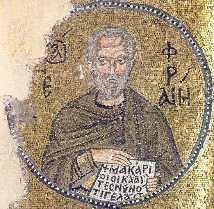 Ephrem_the_Syrian_(mosaic_in_Nea_Moni).jpg (963×940)