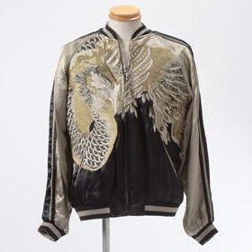 SCRIPT Suka-Jan Jacket (Phoenix) | Shop fashion, apparel| Kaboodle