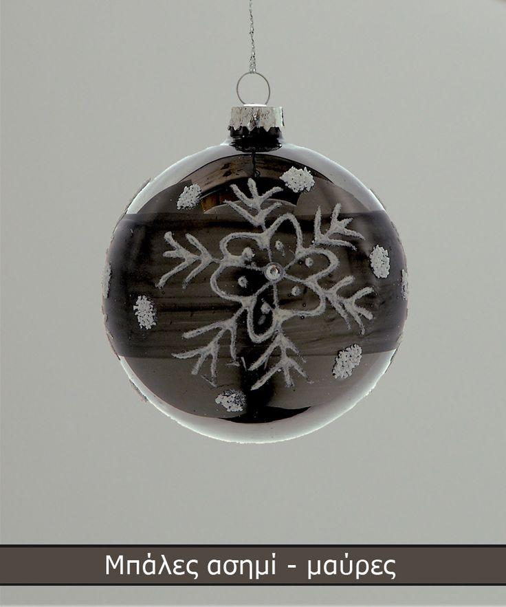 Χριστουγεννιάτικες μπάλες ασημί - μαύρες - Στολίδια δέντρου
