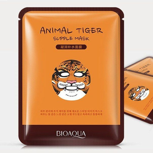 Hydrating Cute Animal Face Mask Sheet Tiger