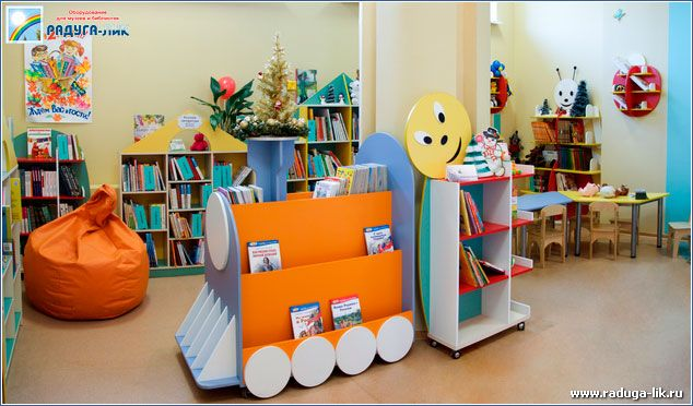 Интерьер зала с детской книжной мебелью. Справа – мягкое кресло «Мешок».