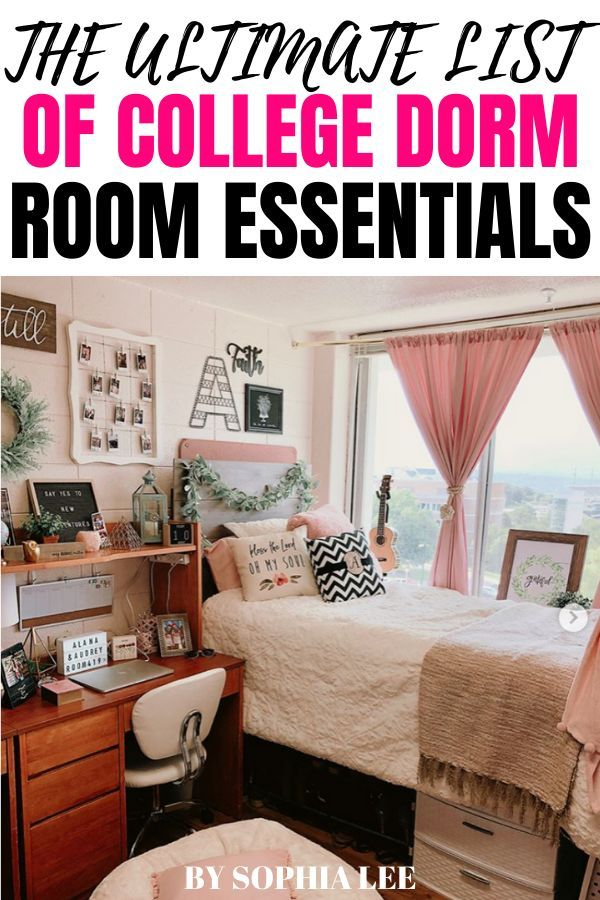 The Ultimate List Of Dorm Room Essentials For 2020 By Sophia Lee In 2020 Dorm Room Essentials Dorm Room Layouts Dorm Room