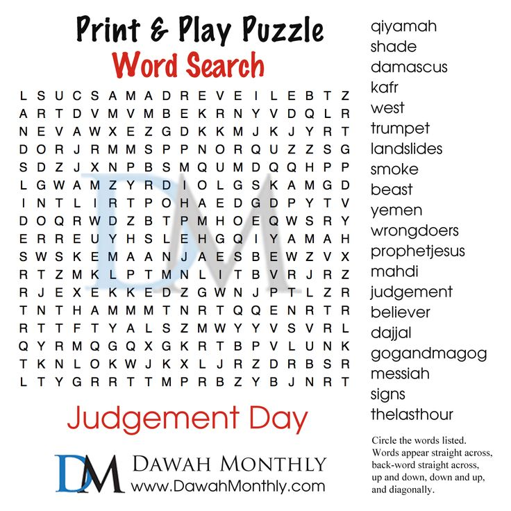 Wordsearch Puzzle - Judgement Day