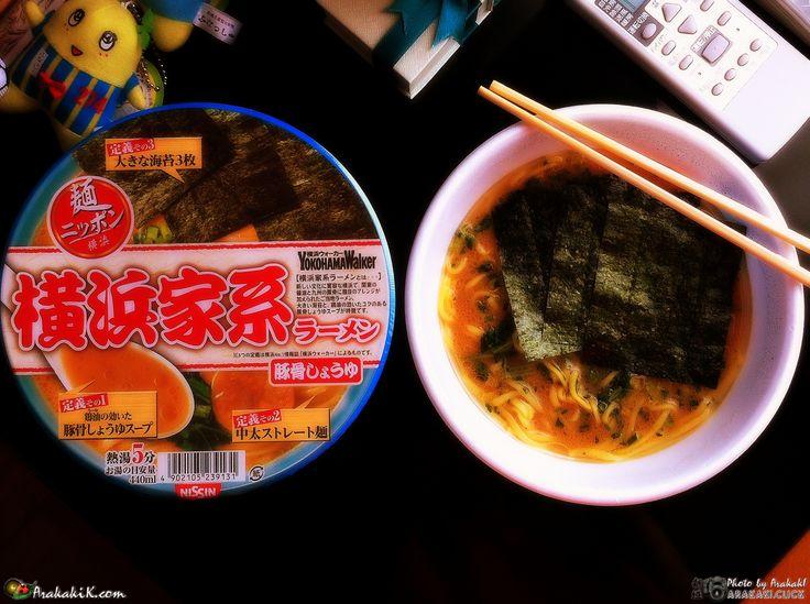 横浜家系ラーメン http://shop.nissinfoods.co.jp/ #日清 #ラーメン #横浜 #YokohamaWalker #横浜ウォーカー #Ramen