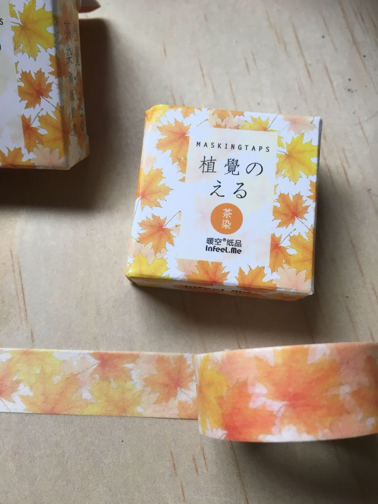 A personal favourite from my Etsy shop https://www.etsy.com/au/listing/555268782/fall-autumn-leaves-washi-tape-high
