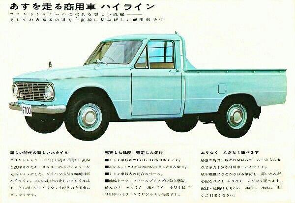 Daihatsu Hiline