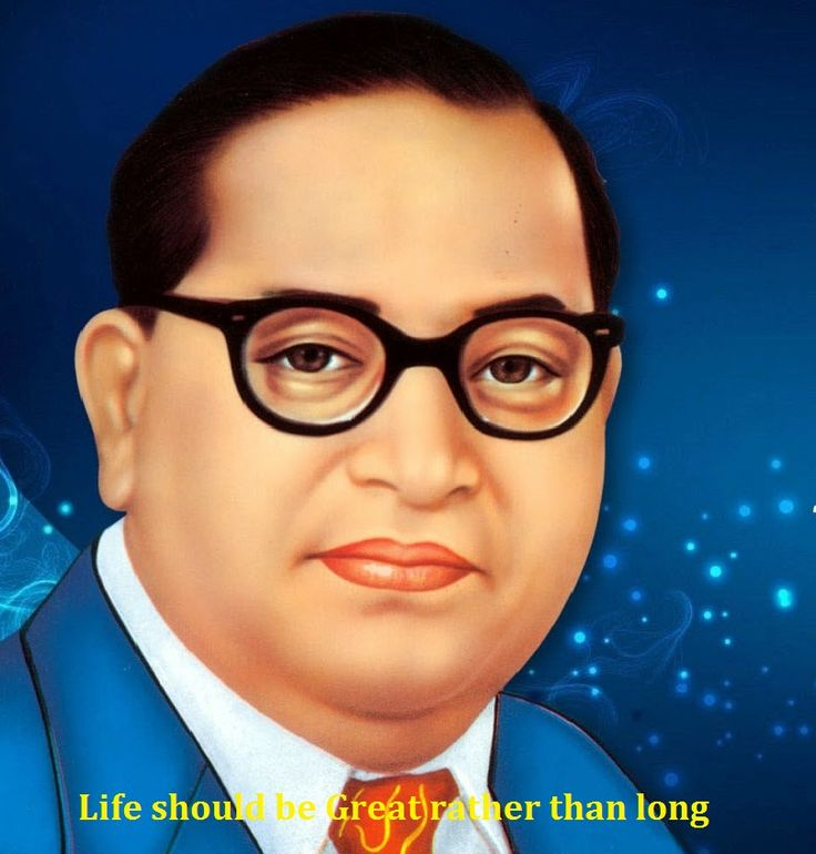 Pin By Vijaya On Dr B R Ambedkar: B.R Ambedkar