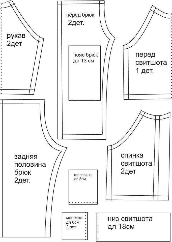 Мир пиар выкройки выкройка футболки для мальчика 4 года