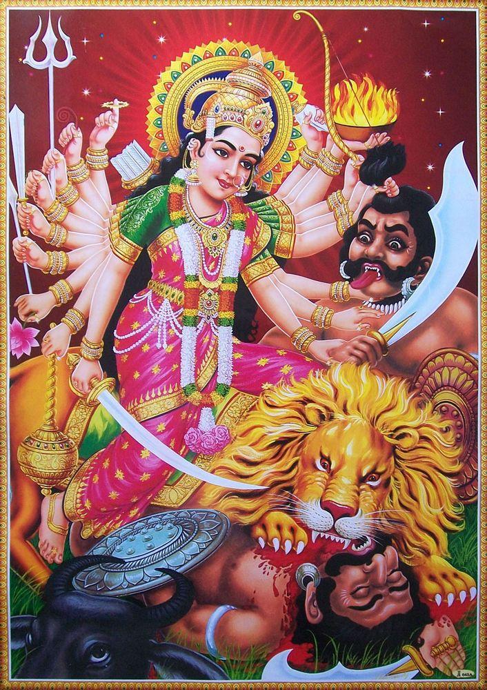 Durga Maa Bhavani Mata - Hindu Goddess Poster - 20