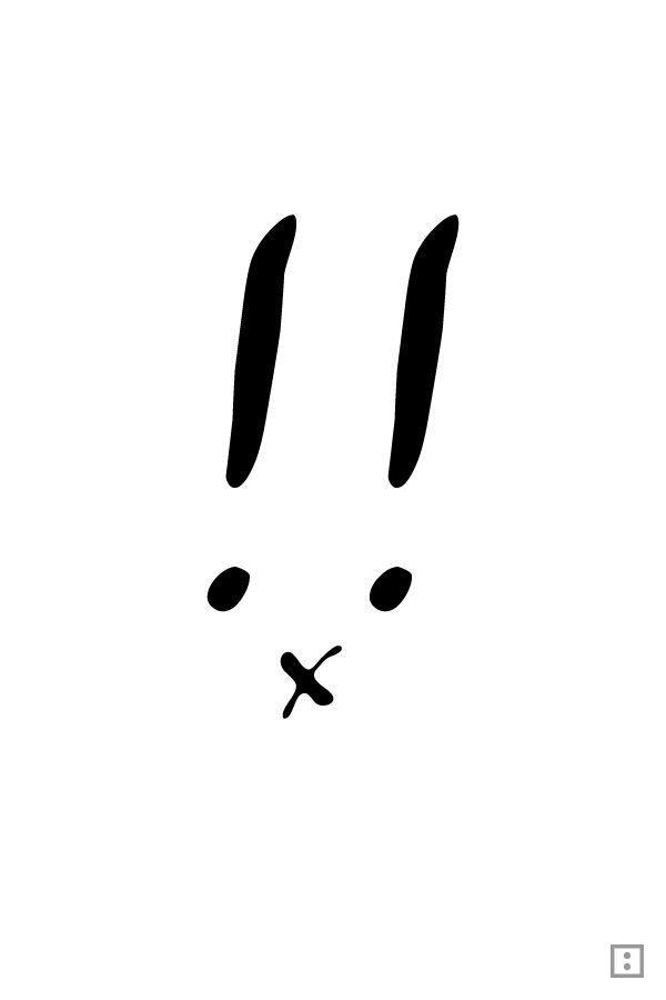 Frohe Ostern Bunny Typo