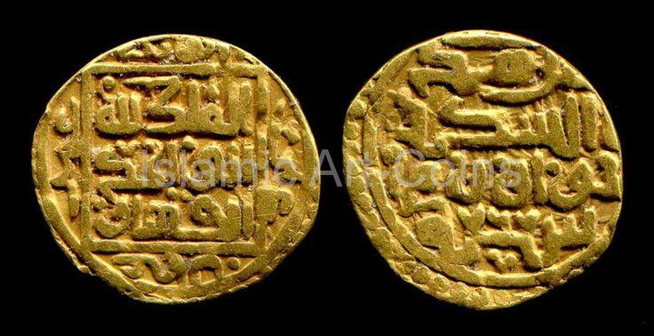 Golden Horde - Sufid - Khwarizm - 767 AH