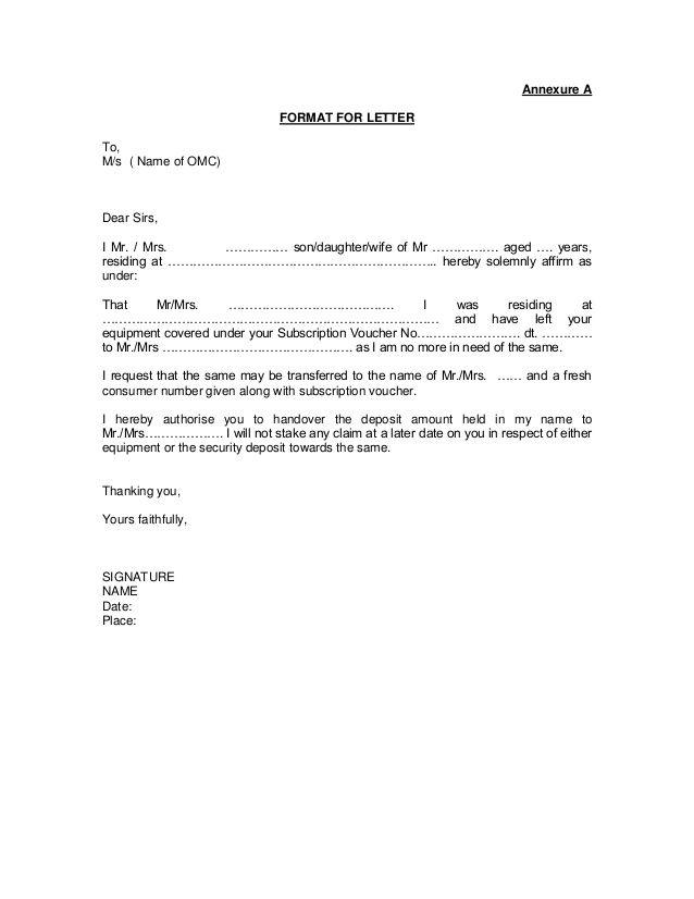 We Provide Information On Indane Gas Online Booking Registration
