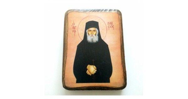 ΕΙΚΟΝΑ ΑΓΙΟΣ ΠΑΪΣΙΟΣ Α0Αντίγραφο εικόνας με τον Άγιο Παϊσιο, είναι αποτυπωμένη σε εξαιρετικής ποιότητας λιθογραφία φιλοτεχνημένη σε μασίφ ξύλο λαξευμένο στο χέρι.Μπορεί να κρεμαστεί πάνω σε τοίχο ή να τοποθετηθεί σε επίπεδη επιφάνεια.Διαστάσεις 9x7 εκατοστά