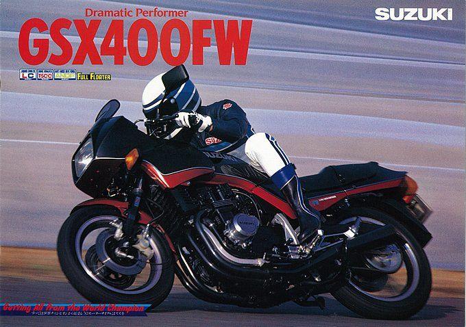 強烈なハイテク指向の'80年代前期にスズキ初の水冷4スト・マルチとして登場したGSX400FWは、ウエルバランスの先駆車だった。