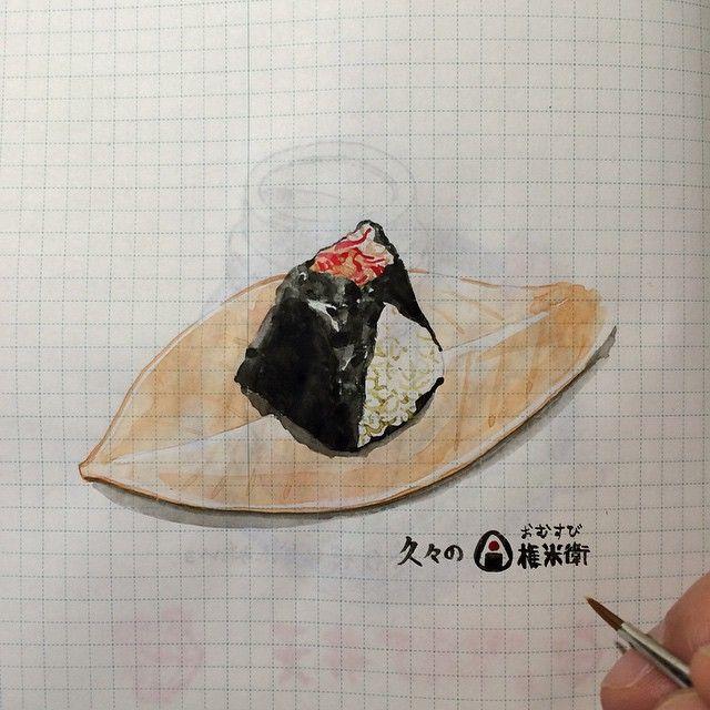 ha_ss 141113 #ほぼ日手帳 #hobonichi #イラスト #illust #おむすび権兵衛 | Use Instagram online! Websta is the Best Instagram Web Viewer!