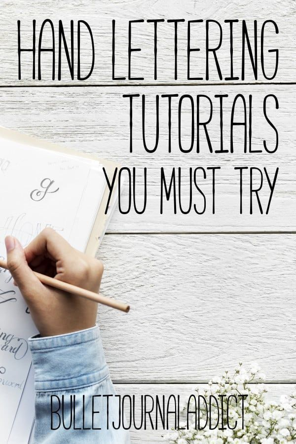 The Best Hand Lettering Tutorials