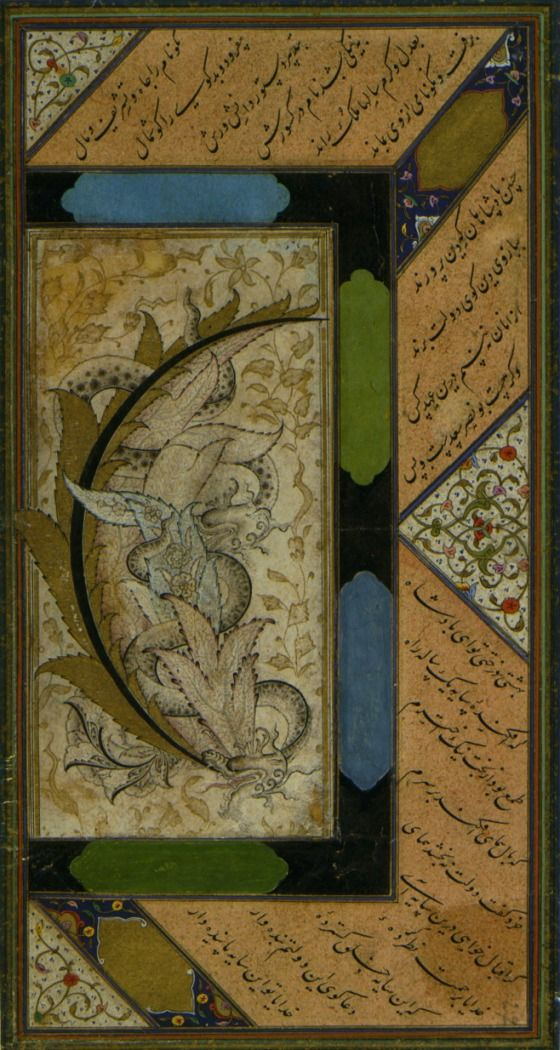 Two Dragons Entwined on a Spray of Stylized Foliage (ca. 1575). Turkey. Posted on lacma.org.