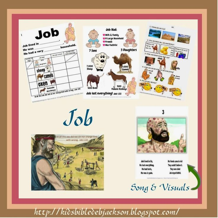 19 best images about bible job on pinterest fun for for Job bible lesson craft