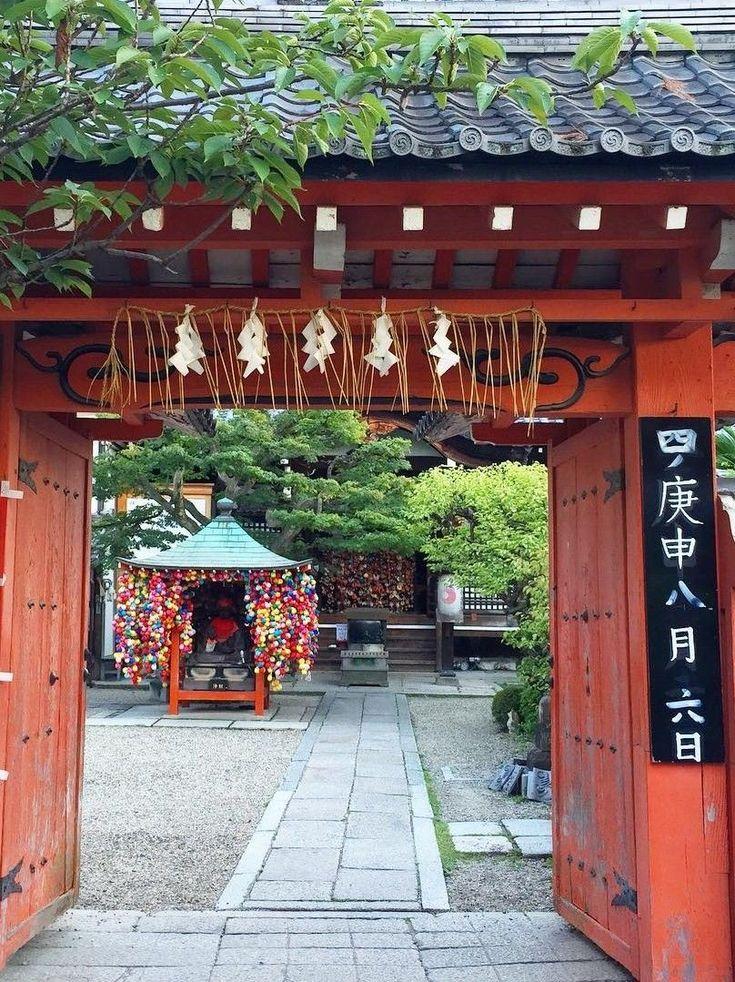 Yasaka Koshin-do, Kongo-ji Temple, Kyoto, Japan, 八坂庚申堂, 金剛寺, 京都, 日本