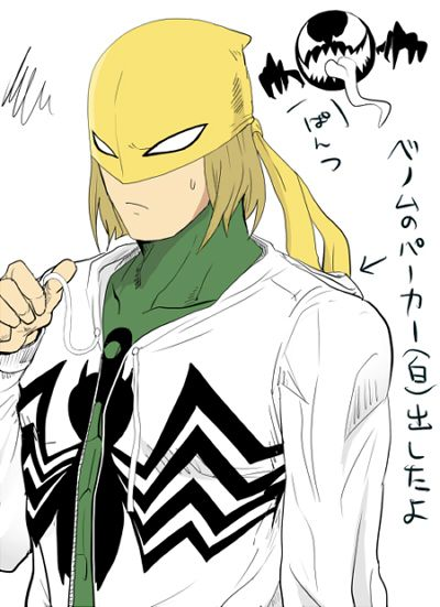ultimate spiderman danny rand | It's just funny because Danny's like completely FREAKING OUT! LOL