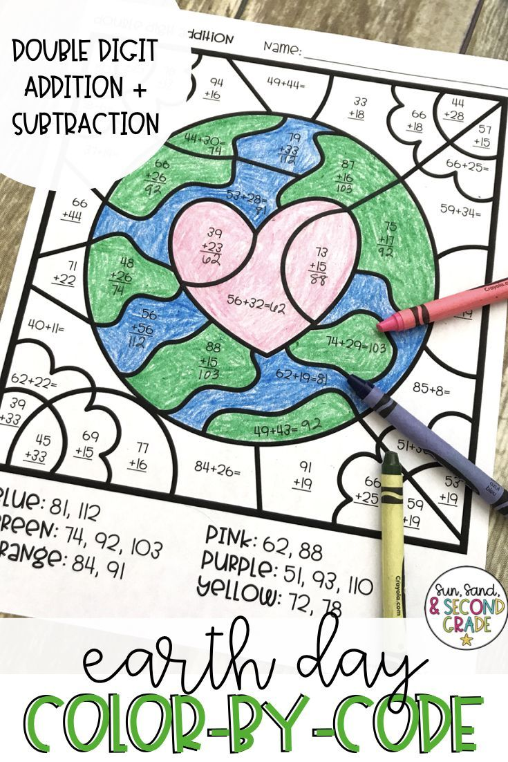 These Earth Day Color By Number Sheets Are A Fun No Prep Way To Practice 2 Digit Addition And Sub Math Coloring Addition And Subtraction Double Digit Addition [ 1102 x 735 Pixel ]