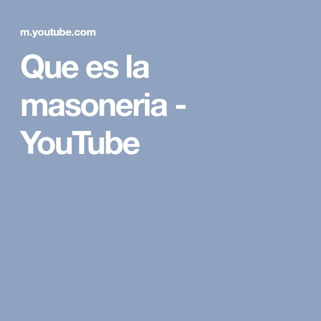 Que es la masoneria - YouTube