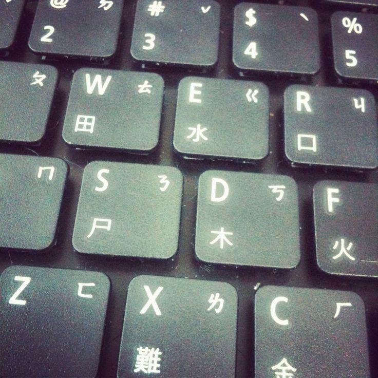 Type, type, type......