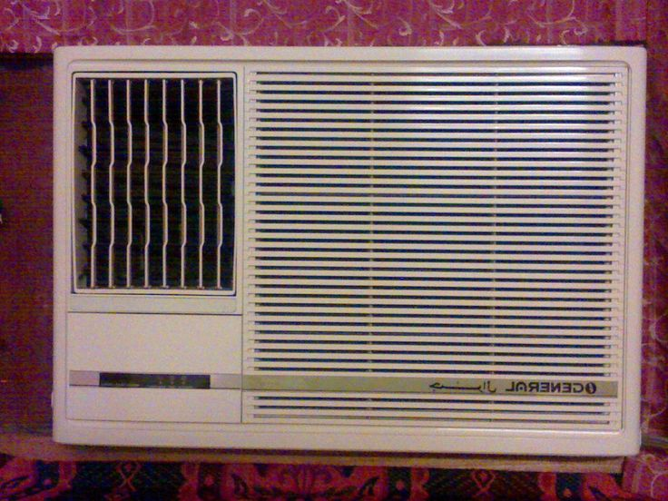 Simple Vertical Air Conditioner Ideas ~ http://www.lookmyhomes.com/vertical-air-conditioner/