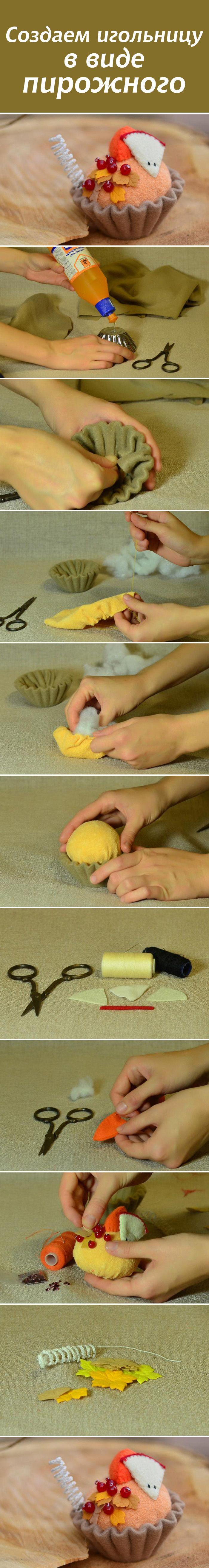 Создаем симпатичную игольницу «Осенние мотивы» в виде пирожного