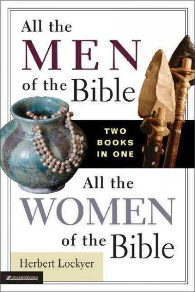 a review of amos 51 17 in the bible By ted grimsrud let's now look at a place where the bible uses the explicit language of justice the fullest discussion of justice in the old testament shows up in.