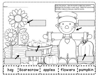 OCTOBER LABELING ACTIVITIES-BEGINNING SOUNDS/MORNING WORK 4 pages of labeling activities for OcTober.  Color the picture. Highlight the first letter in each word. Make the sound that the letter makes to help you read the words. Cut out the words and paste them to label your picture.  Perfect for morning work or small groups. $