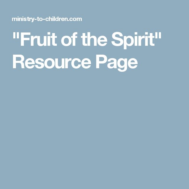 """Fruit of the Spirit"" Resource Page"