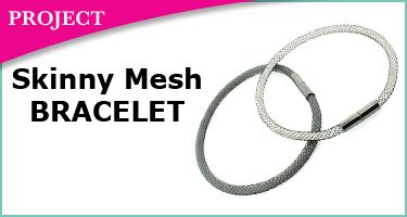 Skinny Mesh Bracelet - If something simple is your style, why not try these uber cool Skinny Mesh Bracelets - with or without memory wire, that are easy to make using our fine Winder Tube and PVC round tubing. Download the instructions today and place your order for the bits and pieces you need to create your own skinny bracelet.