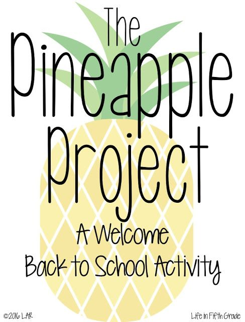 The Pineapple Project: A Back to School Activity (Life in Fifth Grade)