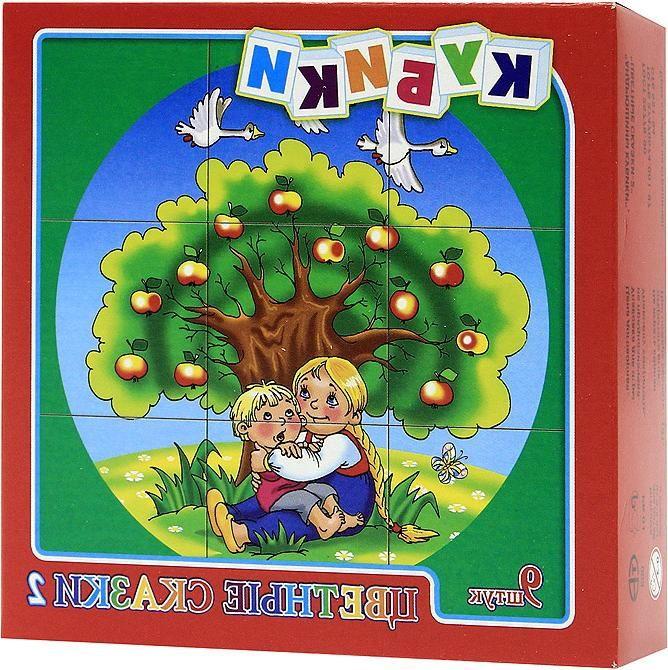 Десятое королевство Десятое королевство, Кубики Цветные сказки-2