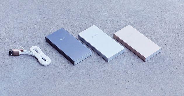 Deze draagbare oplader laadt je telefoon in 5 minuten op