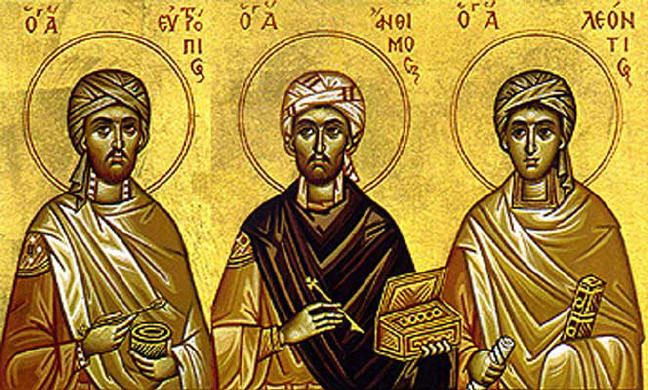 Eutropius, Anthimus and Leontius the Selfless Physicians