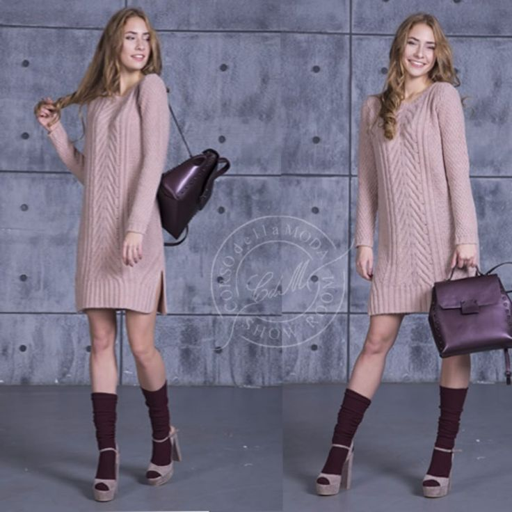 Розовое вязанное платье! Прямое вязаное платье красивейшего цвета с правильно подобранной обувью и аксессуарами может смотреться как очень женственно, так и немного дерзко. Все зависит от украшений - чтобы поддержать небрежный шик, выбирайте простые, но стильные аксессуары, а особо молодым и смелым представительницам предлагаем попробовать одеть высокие цветные носки, выглядывающие из ботинок или сапог. #styleinspiration #spbfashion #italystyle #italyfashion #итальянскаямода #стильныйсвитер