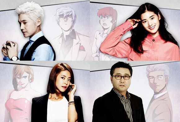 Dr. Frost hopes for another adaptation success story » Dramabeans » Deconstructing korean dramas and kpop culture