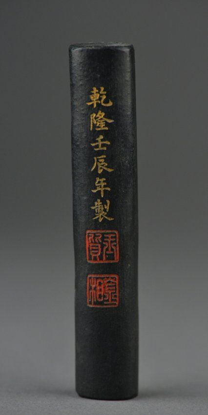 chinese ink stick | 231: Antique Chinese Ink Stick Qianlong : Lot 231