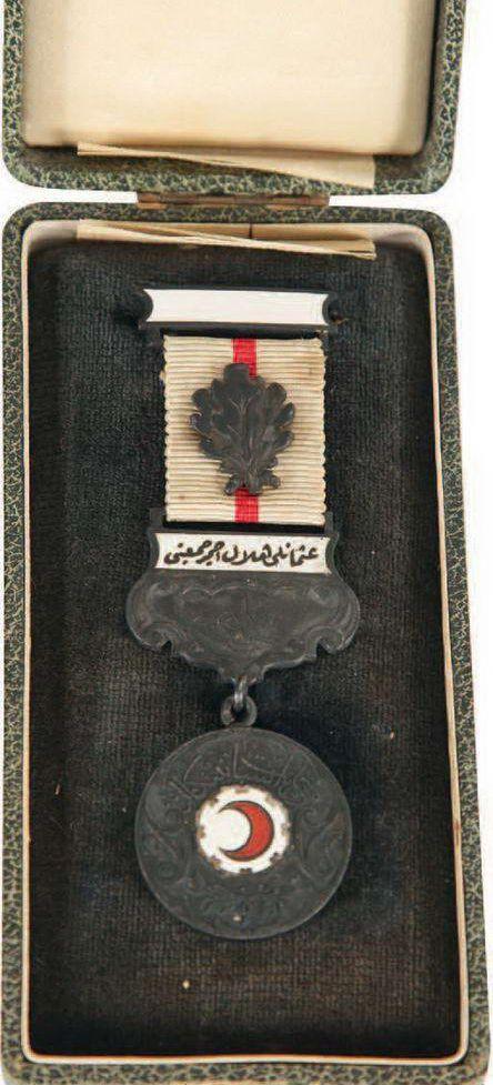Gümüş Hilal-i Ahmer Madalya | par OTTOMAN IMPERIAL ARCHIVES