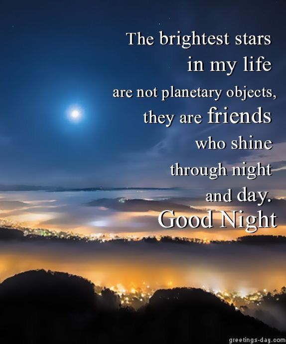 Good Night & God Bless You &Your Family 🙏 💙❤️😇 | Good