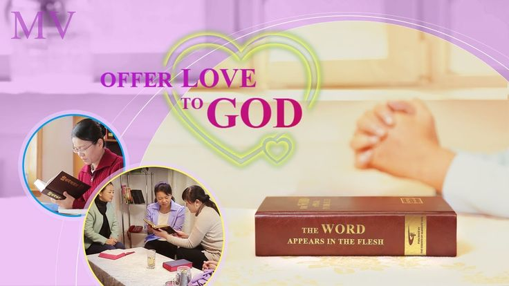"Resolve to be Born Again - ""Offer Love to God"" (Official Music Video)"