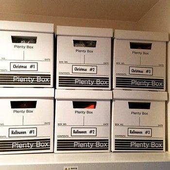 セリアのシンプルなモノトーンの箱! これで、クローゼットを埋め尽くすのが夢?!