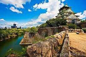 Image result for osaka japan