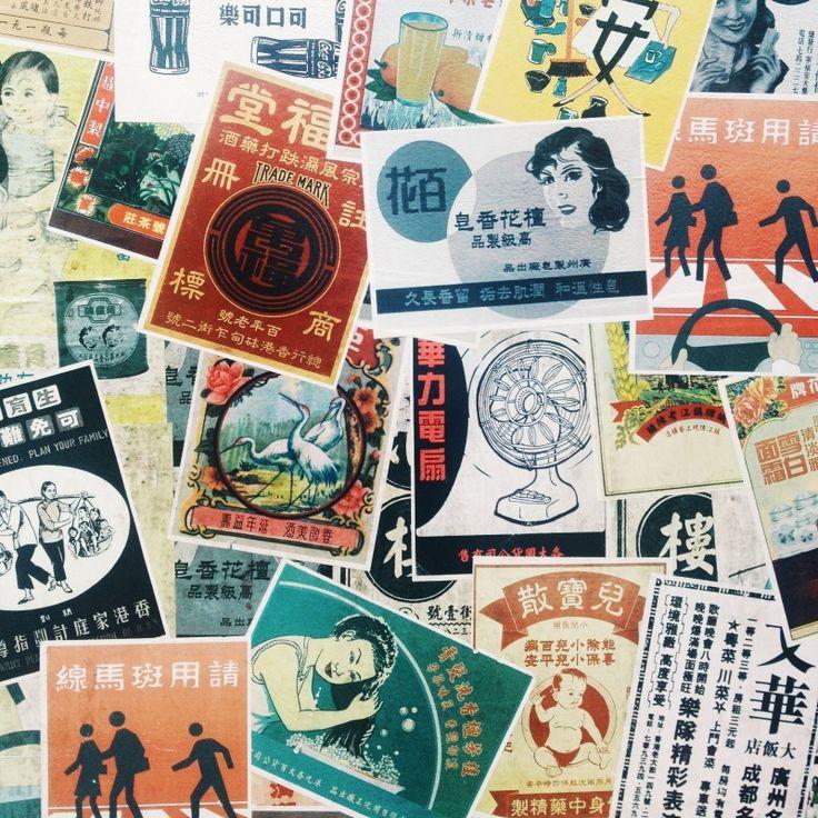 Old Hong Kong #Travel | lost boy in manila | VSCO Grid