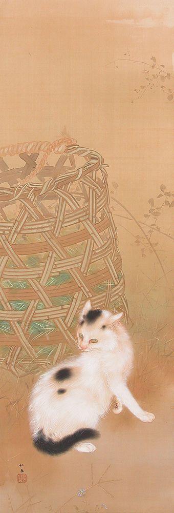 "Takeuchi Seiho  ""KOHARU"" Indian Summer (A Cat and a Bamboo Basket) / 1927"