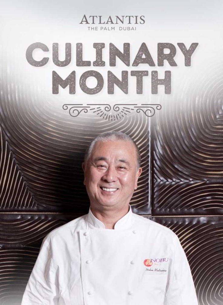 Atlantis Culinary Month 2017 - Hotelier Indonesia Food and Restaurants