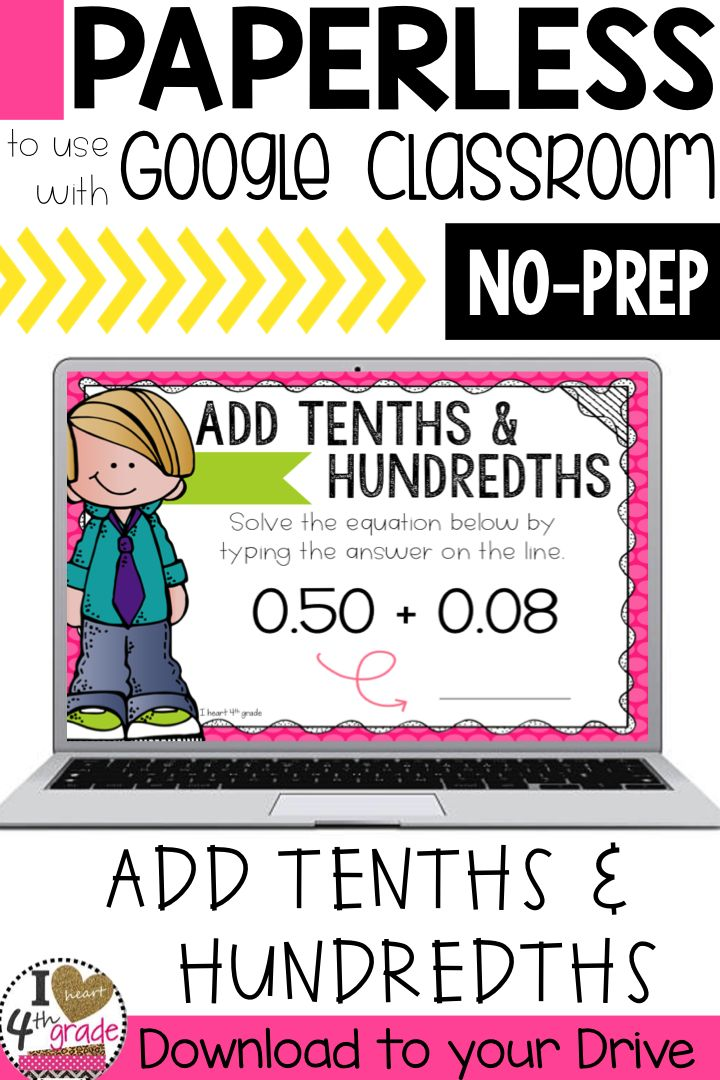 Add decimals | 4th grade decimals | decimal math centers | decimal place value | 4th grade math | 4th grade | math centers | Google Classroom Math Ideas | Practice adding decimals with this set of digital task cards to share with students using Google Classroom. NO Printing, cutting, or laminating. ($)